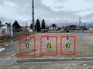 【一日予約】BLUU Smart Parking 長井市市立病院前 あやめ調剤薬局 image